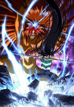 Ushio to Tora TV